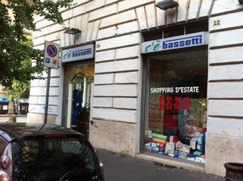 Rivenditori Bassetti Roma.Fe Re S R L S La Nostra Azienda Rivenditori Bassetti